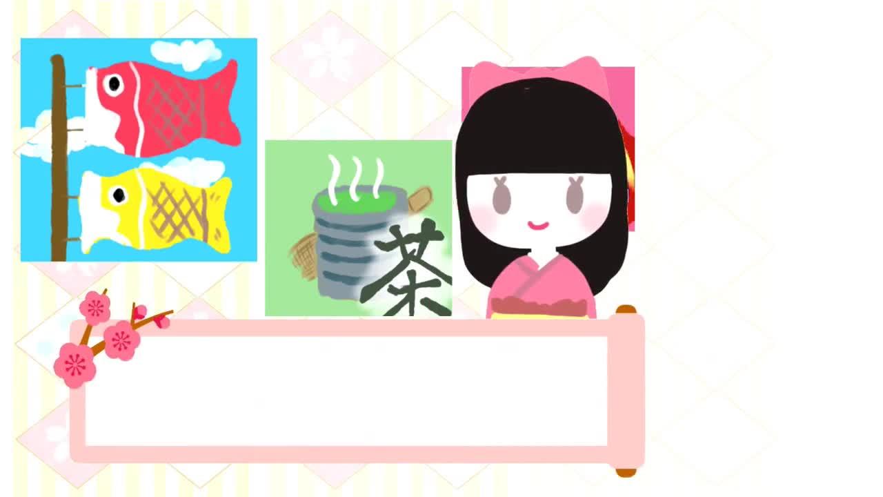 日本文化時間-和歌吟詠