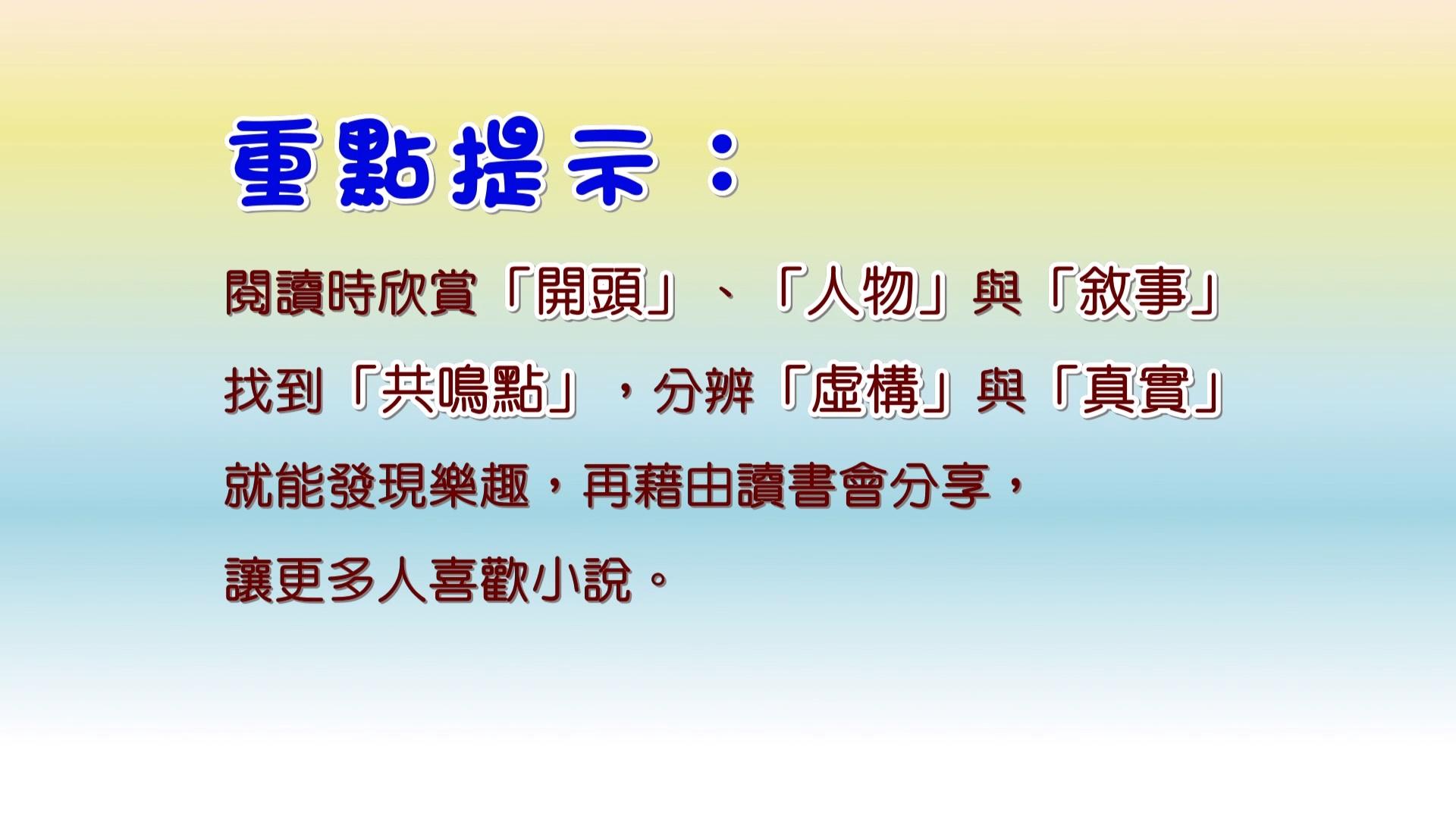 閱讀小說樂趣多_1